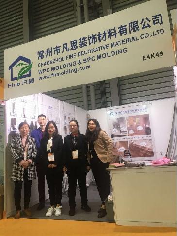 2019 DOMOTEX( Shanghai)